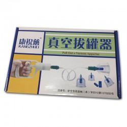 Ventosa de plástico China con aspirador e imanes 12 piezas